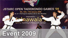 Event 2009