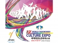 Expo Schedule & Category details-1