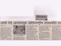 Navnagar, 24 Dec 2013