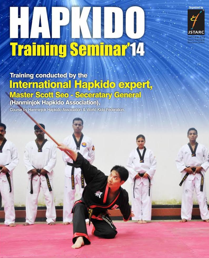 hapkiod_training