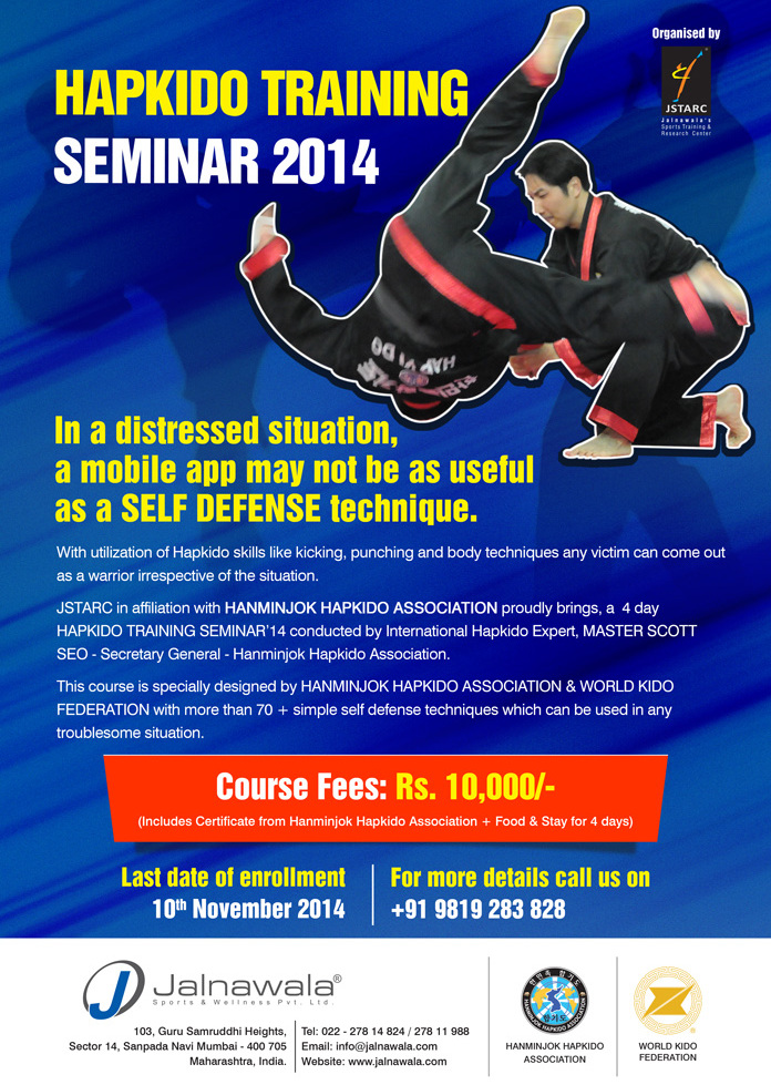 Hapkido-Training14_Poster-Opt3