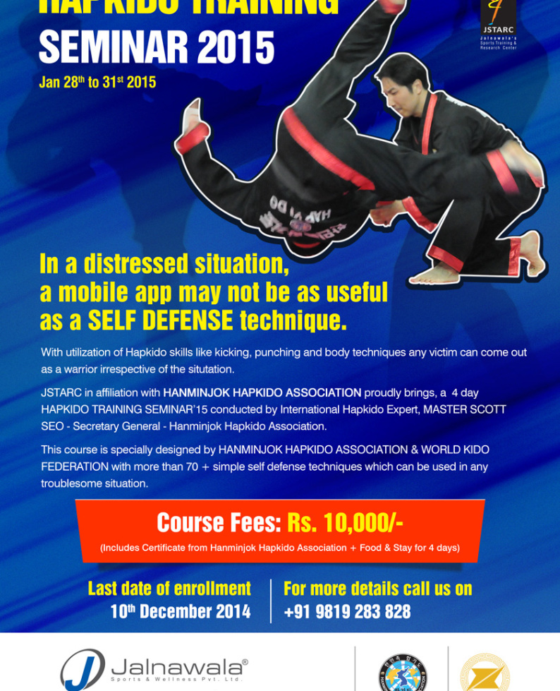 Hapkido-Training15_Poster-3