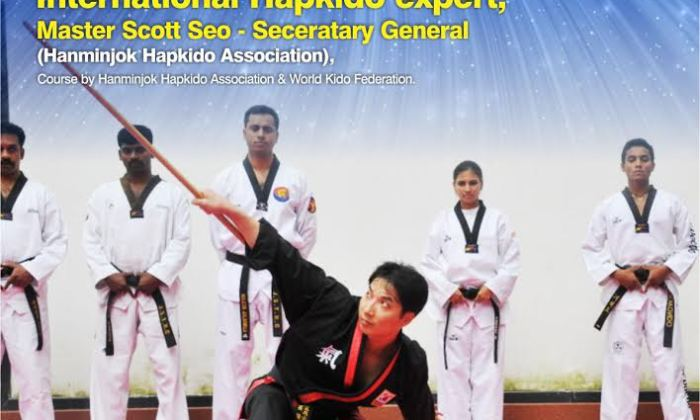 hapkido_poster